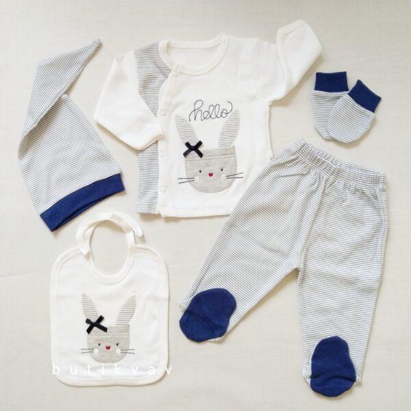 gaye tonton bebe 5 li hastane cikisi zibin seti 01 600x600 - Gaye Tonton Bebe 5'li Hastane Çıkışı Zıbın Seti