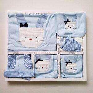 gaye tonton bebe 10 lu hastane cikisi zibin seti 01 300x300 - Gaye Tonton Bebe 10'lu Hastane Çıkışı Zıbın Seti